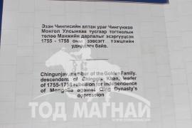 Хотгойдын шадар ван Чингүнжавын хөшөө нийслэлд сүндэрлэлээ