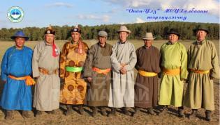 Дорнод аймгийн Баян-Уул сумын 90 жилийн ойд зориулсан