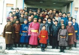 Төв аймгийн МСУХ-г үүсгэн байгуулагчид хурлын дараа 1996 он, Зуунмод