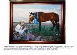 Зураач О.Баатарсайхан төрийн түмэн эхүүдийг мөнхөлжээ