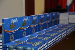 """Бэлтгэл хурандаа Г.Бямбасүрэнгийн """"МОНГОЛ ТӨРИЙН ЁСЛОЛ, ХҮНДЭТГЭЛИЙН ТҮҮХЭН ТОВЧОО"""" номын нээлт боллоо"""