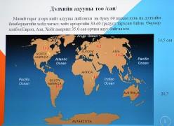 Монгол Улсын гавьяат мал зүйч, профессор Д.Самданжамц: Монгол адууны удмын санг хамгаалах шаардлагатай байна