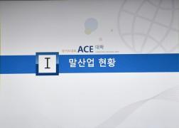 БНСУ-ын Хангёны үндэсний их сургуулийн профессор Кон Хон Шиг: Монгол адууны үнэлэмжийг олон улсад хүлээн зөвшөөрүүлэх боломжтой